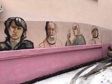 На улице Ленина в Курске появится граффити с портретами известных личностей