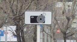 На аварийных участках курских дорог установят три камеры фотовидеофиксации