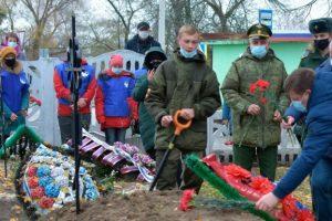 В Курской области перезахоронили останки 16 красноармейцев