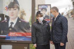 В Курске открыли Аллею почета лучших сотрудников полиции