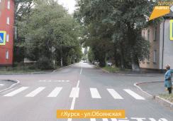 В Курске завершился ремонт дороги на улице Обоянская