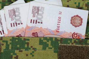 Стимулирующие выплаты военным