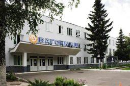 Курское производственное объединение «Вагонмаш» участвует в нацпроекте