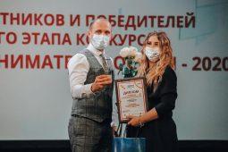 В Курске лучшим молодым предпринимателям вручили награды