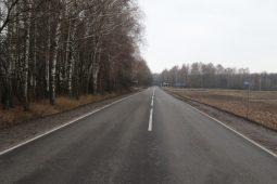 В Курской области отремонтировали участок трассы к границе с Украиной