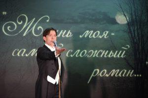 В усадьбе Фета дал концерт Олег Погудин
