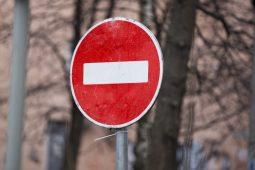 В Курске из-за гололедицы перекроют несколько автодорог