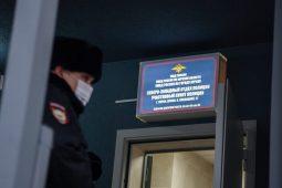 В Курске открыли 29 участковый пункт