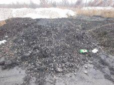 Росприроднадзор оштрафовал курский сахарный завод