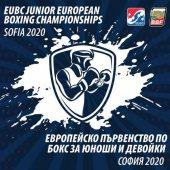 Курянин занял второе место на первенстве Европы по боксу