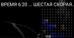 """Курский медик рассказал о работе """"скорой помощи"""""""