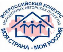 Курянки вошли в число победителей Всероссийского конкурса