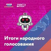 Курская область на шаг приблизилась к проведению блог-тура по региону