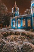 Глава Курской области поздравил верующих с Рождеством