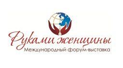 Курян приглашают на международный фестиваль промыслов и ремесел