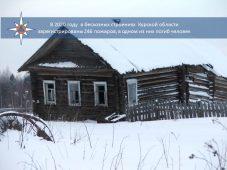 В Курской области насчитали 13 тысяч брошенных домов