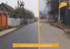 В Курской области отремонтировали дорогу в местечке Свобода