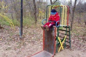 Сообщите об опасных детских площадках