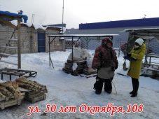 В Курске выявили 13 мест незаконной торговли