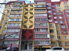 В Курске жильцам трех многоэтажек вернут часть затрат за капремонт