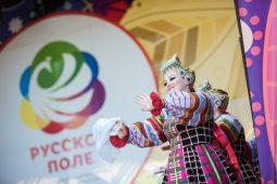 Курян приглашают на фестиваль славянского искусства в Москве