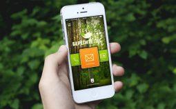 Куряне могут установить мобильное приложение «Берегите лес»