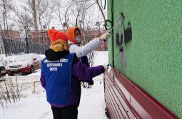 Курские волонтеры закрасили 20 надписей наркорекламы в городе