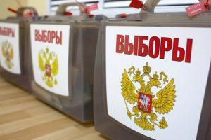 Открыт штаб независимого общественного наблюдения за выборами