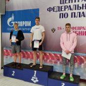 Курский пловец собрал медальный «урожай» на чемпионате и первенстве ЦФО
