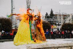 В Курске чучело Масленицы сожгли без мэра