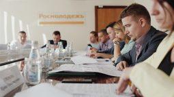 Курян отобрали в совет Всероссийского конкурса молодежных проектов