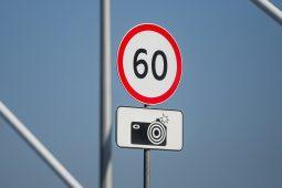 В Курской области появятся новые дорожные знаки