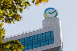 В Курском отделении Сбербанка вакцинировались 87% сотрудников