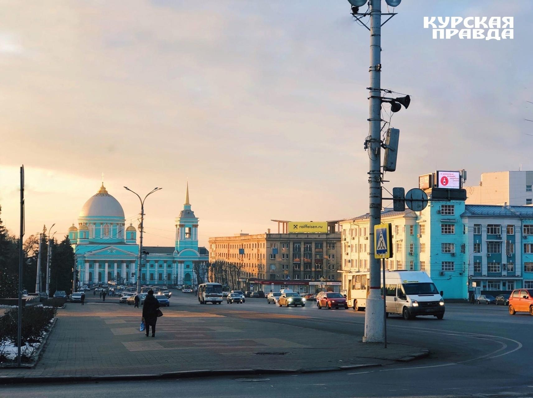 В Курской области ожидается похолодание и дожди