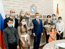 """Многодетная курская семья получила медаль ордена """"Родительская слава"""""""