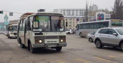 В Курске из-за проверки приостановили работу общественного транспорта