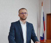 В Курской области назначили нового судью Конышевского районного суда