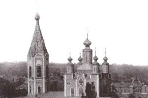 В Курске ищут потомков священномученика Виктора Каракулина