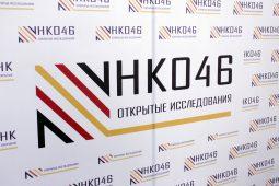 В Курской области работает социошкола «Открытые исследования НКО46»