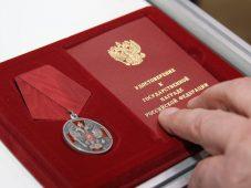 Куряне отмечены государственной наградой и почетным званием