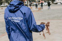 В Курске волонтеры раздают жителям георгиевские ленты