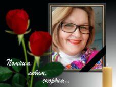 Скончалась секретарь главврача Курской областной больницы