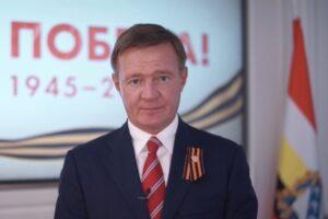 Роман Старовойт поздравил курян с Днем Победы
