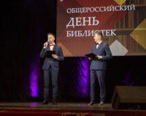 В Курской области вручили премию «Лучший библиотекарь года»