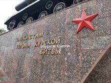 В Курске на памятнике танкистам-героям временно заменили букву на деревянную