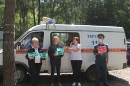 В Курской области 2 тысячи детей отдохнут в лагерях в первую смену