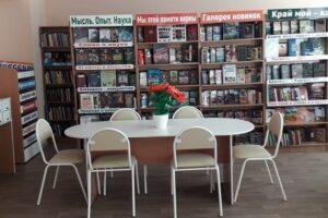 В Полянском открылась библиотека