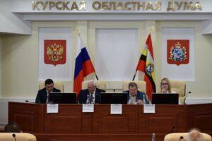 Бюджет Курской области за 2020 год исполнен с ростом