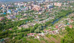 Дома на Цыганском бугре в Курске сносить не будут