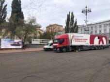Завтра в центре Курска пройдет День донора